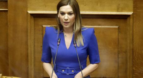 Στέλλα Μπίζιου: Υπηρεσία νομικής αρωγής για τους μη έχοντες
