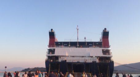 Λιμεναρχείο Βόλου: Με μάσκα και έντυπο υγείας η επιβίβαση στα πλοία για Σποράδες