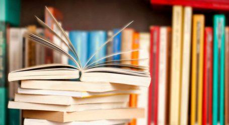 Βιβλία Μαγνησιωτών συγγραφέων δωρίζει στα σχολεία η Περιφερειακή Ενότητα Μαγνησίας