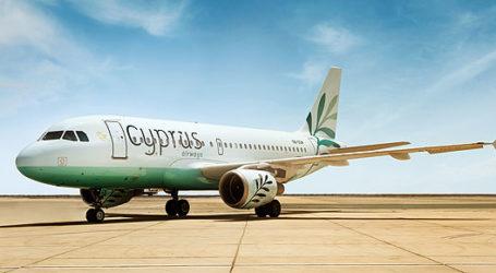 Από αρχές Ιουλίου προσγειώνεται στη Σκιάθο η Cyprus Airways