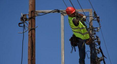 Διακοπές ρεύματος σήμερα Κυριακή σε περιοχές της Λάρισας