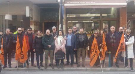 Παράσταση διαμαρτυρίας στην ΠΔΕ Θεσσαλίας την Τρίτη από τους δασκάλους της Λάρισας