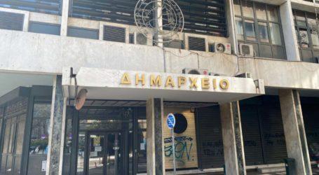Γιατί θέλει να πάρει δάνειο 3,9 εκ. ευρώ ο δήμος Λαρισαίων; – Γιατί αντιδρά η αντιπολίτευση