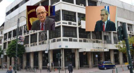 Απάντηση δήμου Λαρισαίων σε «Λαρισαίων Κοινόν» για το δάνειο: «Ας καθίσουν να διαβάσουν, έχουν βαθιά άγνοια»