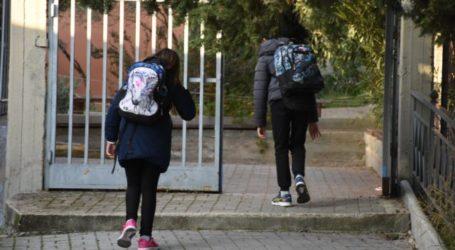 Επανέναρξη Λειτουργίας Σχολικών Μονάδων Πρωτοβάθμιας Εκπαίδευσης Λάρισας – Αυτά τα σχολεία δεν ξεκινούν την Δευτέρα