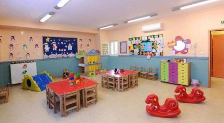 Δήμος Ρ. Φεραίου: Ξεκινούν τη Δευτέρα τη λειτουργία τους Παιδικοί σταθμοί και ΚΔΑΠ