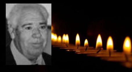 Απεβίωσε 65χρονος Λαρισαίος