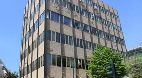 Δημοτικές υπηρεσίες στη Λάρισα μετακομίζουν σε άλλο κτίριο