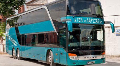Νέο δρομολόγιο γι την Αθήνα από το Υπεραστικό ΚΤΕΛ Λάρισας