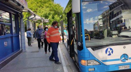 Με μάσκες στα αστικά λεωφορεία οι Λαρισαίοι, ακολουθούν πιστά τα μέτρα – Τι δηλώνει ο αντιπρόεδρος του ΑΣΤΙΚΟΥ ΚΤΕΛ Λάρισας (φωτο)