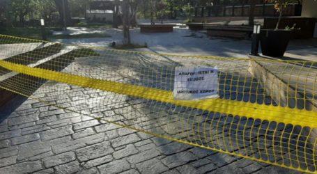 Αντιδρούν οι Λαρισαίοι Αρχιτέκτονες για την απαγόρευση εισόδου στον περιβάλλοντα χώρο του Φρουρίου (φωτο)