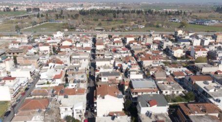 Καθαρή η ατμόσφαιρα στη Λάρισα – Oιμετρήσεις του Σταθμού της Περιφέρειας Θεσσαλίας