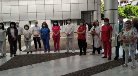«Αχιλλοπούλειο»: Τιμητική εκδήλωση για τους νοσηλευτές [εικόνες]