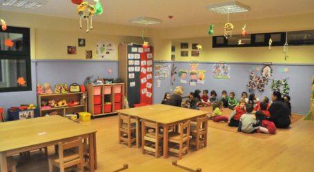 Από 10 Μαΐου οι εγγραφές στους Παιδικούς Σταθμούς του Δήμου Τεμπών