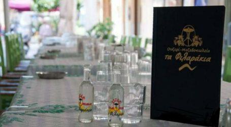 Η ιεροτελεστία του τσίπουρου στο ουζερί «Τα Φιλαράκια»