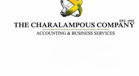 The Charalampous Company: Εμπιστευόμαστε την φορολογική μας δήλωση στους καλύτερους