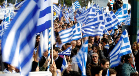 Συλλαλητήριο στον Βόλο ενάντια στις μάσκες, το 5G και υπέρ της θείας κοινωνίας!