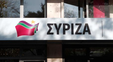 ΣΥΡΙΖΑ Λάρισας: Η κυβέρνηση σαρώνει την αγορά εργασίας και νομοθετεί την κατάρρευση των εργασιακών σχέσεων