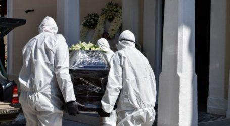 Λάρισα: Κάτω από αυστηρά υγειονομικά μέτρα σήμερα η κηδεία του 50χρονου που έχασε την ζωή του από κορωνοϊό
