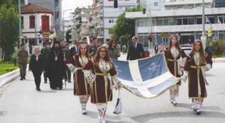Τα 100ά «Ελευθέρια» της Δυτ. Θράκης γιορτάζουν οι Θρακιώτες του Βόλου