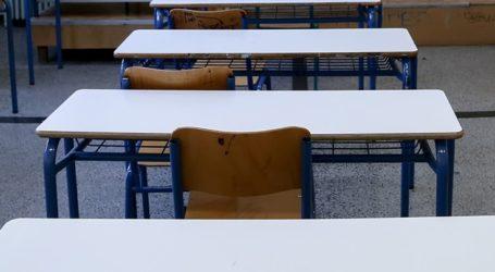 Στην κινητοποίηση των εκπαιδευτικών στη Λάρισα συμμετέχει ο Σ.Ε.Β.Ε.Π.Ε.Α