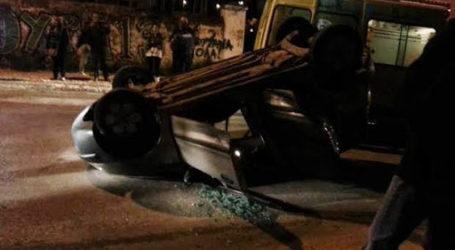 Τροχαίο ατύχημα στον Βόλο – Ντεραπάρισε αυτοκίνητο