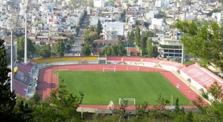 Βόλος: Ανοίγουν οι αθλητικοί χώροι – Ποιες είναι οι προϋποθέσεις