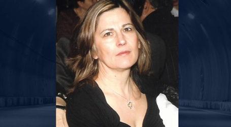 Τι απέγινε η Βάσω; Η οικογένεια της αγνοούμενης Λαρισαίας συνεχίζει να ελπίζει