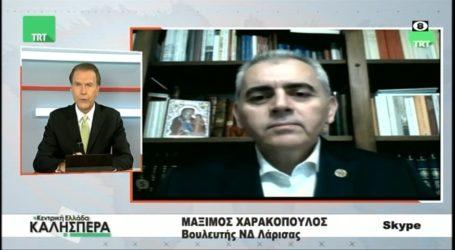 Χαρακόπουλος: Έχουμε καλό τιμονιέρη στις φουρτούνες που περνάμε