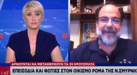 Χατζηχριστοδούλου: Θα ανέβω στη Λάρισα και θα συζητήσω με τους κατοίκους