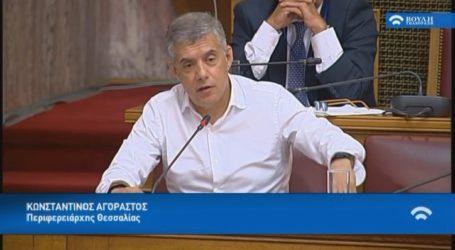 Αγοραστός για Τιταρήσιο στη Βουλή: «Η πολιτική της Περιφέρειας για το περιβάλλον είναι μηδενικής ανοχής»