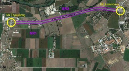 Ξεκινά η μελέτη βελτίωσης του οδικού τμήματος από τη Γεωργική σχολή έως την Τερψιθέα