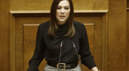 Στέλλα Μπίζιου: Στηρίζουμε έμπρακτα τους αιγοπροβατοτρόφους