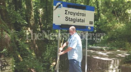 Ο ΣΥΡΙΖΑ για τα επεισόδια με Μπέο στις Σταγιάτες: Διάλογος και όχι επικοινωνιακά σόου