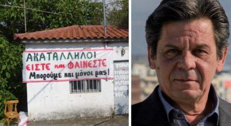 Απ. Ριζόπουλος για Σταγιάτες: Να δημιουργηθεί επιτροπή διαβούλευσης – Απάντηση Μπέου