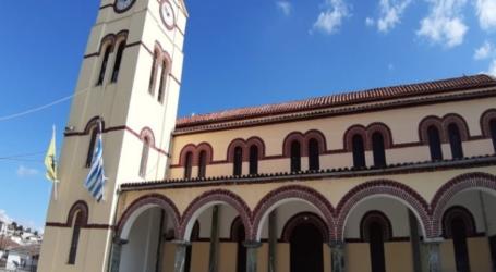 Βελεστίνο: Έκλεψαν το παγκάρι του Αγίου Κωνσταντίνου [εικόνες]