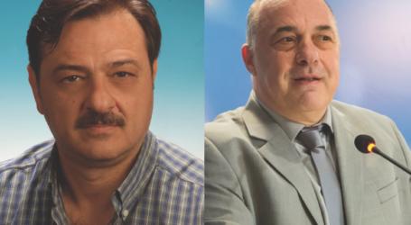 Δήμος Βόλου για Γαργάλα: Προκαλεί γέλιο αιτιολογώντας το επώνυμό του!
