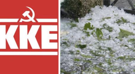 ΚΚΕ: Στη Βουλή οι ζημιές από τη χαλαζόπτωση στο Πήλιο