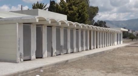 Βόλος: Μήνυση για τους βανδαλισμούς στην Πλαζ Αλυκών