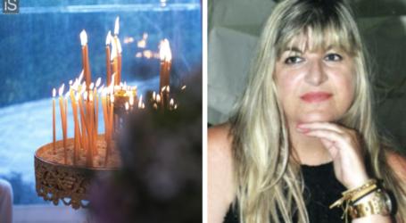 Βόλος: Πέθανε 53χρονη υπάλληλος του ΙΚΑ