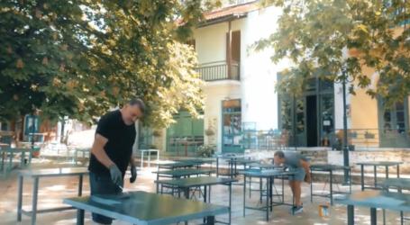 Δείτε το Viral βίντεο: Ανοιχτά ξανά Βόλος και Πήλιο μετά τον κορωνοϊό