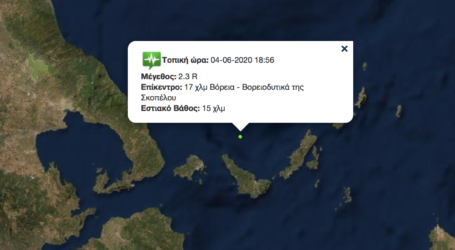 Ασθενής σεισμική δόνηση στη Σκόπελο [χάρτης]