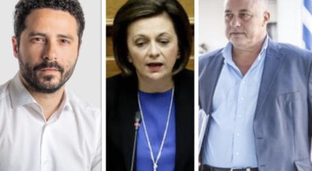 Μήνυση Αποστολάκη στον Αχιλλέα Μπέο με δικηγόρο την Χρυσοβελώνη!