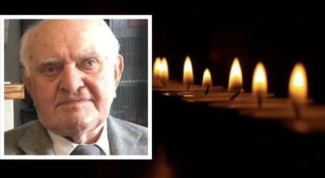 Βόλος: Έφυγε από τη ζωή ο πρ. διευθυντής της Αγροτικής Τράπεζας
