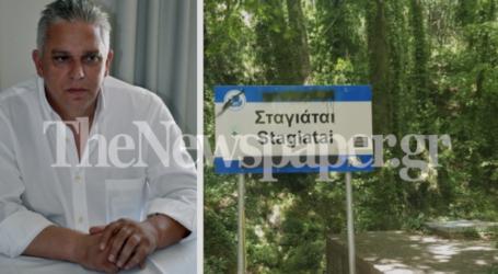 Γ. Τόρης: Δε μπορεί να αξιοποιηθεί η πηγή των Σταγιατών – Οι καταστροφές κόστισαν 66.000 ευρώ [βίντεο]
