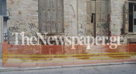 Βόλος: Καταρρέει κτίριο του Πανεπιστημίου Θεσσαλίας στο κέντρο της πόλης [εικόνες]