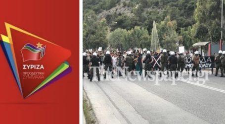 ΣΥΡΙΖΑ Μαγνησίας για επεισόδια ΑΓΕΤ: Όργιο κρατικής αυθαιρεσίας και καταστολής