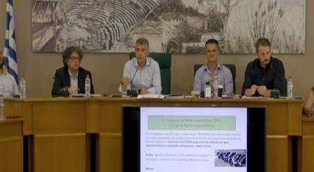 «Ναι» σε εργοστάσιο ανακύκλωσης, «όχι» σε παραγωγή srf είπε το Περιφερειακό Συμβούλιο Θεσσαλίας