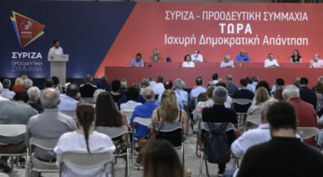Οι Βολιώτες που συμμετείχαν στην Κεντρική Επιτροπή Ανασυγκρότησης του ΣΥΡΙΖΑ [εικόνες]