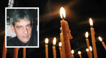 Θλίψη στον Βόλο – Νεκρός 63χρονος γνωστός σερβιτόρος